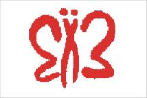 Logo Frau und Arbeit